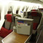 ガルーダインドネシア航空 ビジネスクラス搭乗記(ジャカルターデンパサール)