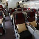 ガルーダインドネシア航空ビジネスクラス搭乗記(関空-ジャカルタ)