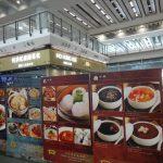 【何洪記】香港からの帰国前にミシュラン1つ星のワンタン麺を食す