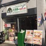 京都でタイ料理を食べたくなったら「タイキッチンパクチー」へ!