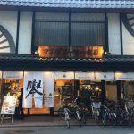 地元の人で賑わうレトロな雰囲気の喫茶店「前田珈琲 本店」