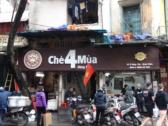 ハノイで食べるベトナムスイーツ「チェー」