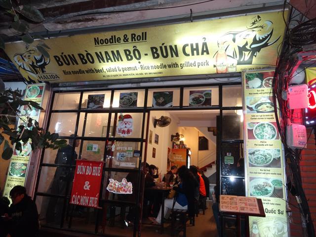 リーズナブルなベトナム料理を食べれる人気店「ヌードル&ロール」