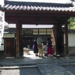 「養源院」に行ってきました!~平成30年度春期 京都非公開文化財特別公開~