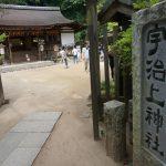 世界遺産&国宝の「宇治上神社」にお参りに行こう!