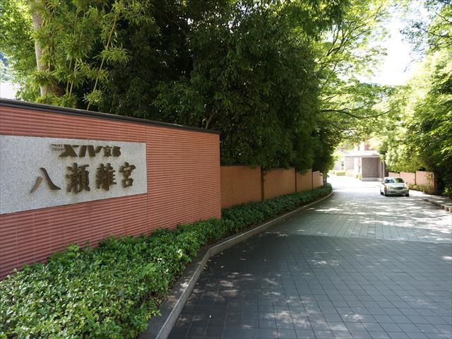会員制リゾートホテル「エクシブ八瀬離宮」に宿泊しました!