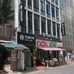 ロケーションが良くて値段の安いソウルのホテル「トモ レジデンス」