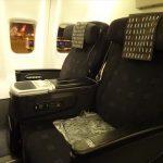 JALビジネスクラス搭乗記(上海-関空)