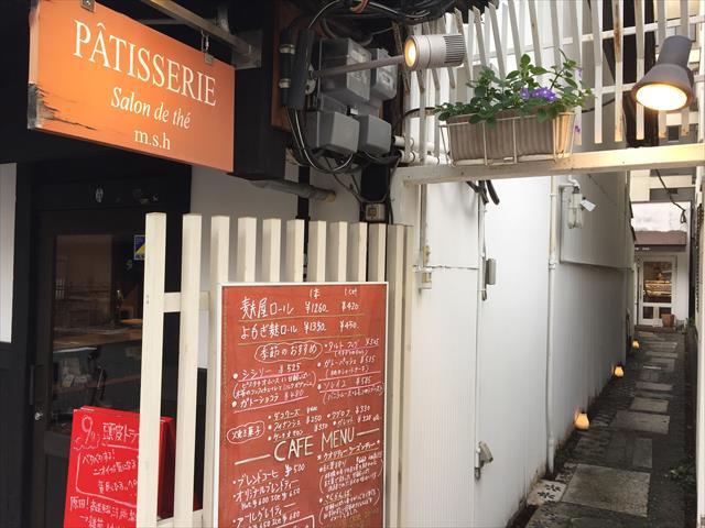 【サロン ド テ エム エス アッシュ】路地の奥にある隠れ家カフェ