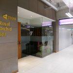 【バンコク国際空港】タイ航空の無料スパからロイヤルシルクラウンジはしご♪