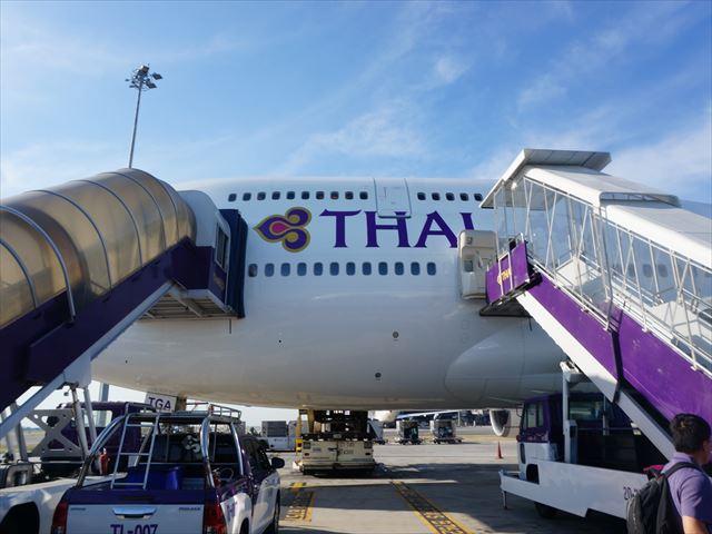 【タイ航空747ビジネスクラス搭乗記】ジャンボの2階席でバリ島へ!