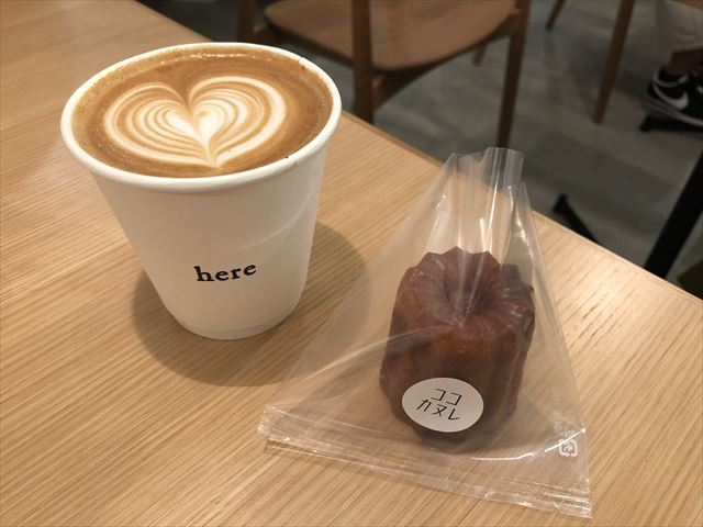 「here kyoto」で美味しいカフェラテとカヌレを!