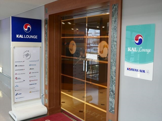 【関空】プライオリティパスで入れる大韓航空KALラウンジの紹介