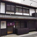 1棟貸しのお宿「京の温所 麩屋町二条」見学会に参加してきた!