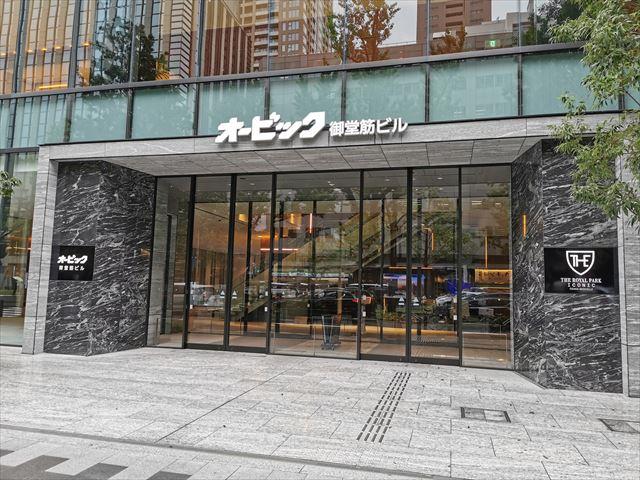 ロイヤルパークホテル アイコニック大阪御堂筋