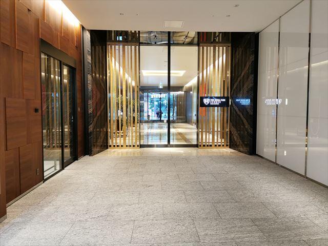 ロイヤルパークホテル アイコニック 大阪御堂筋