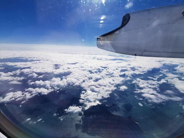 機内からの眺め