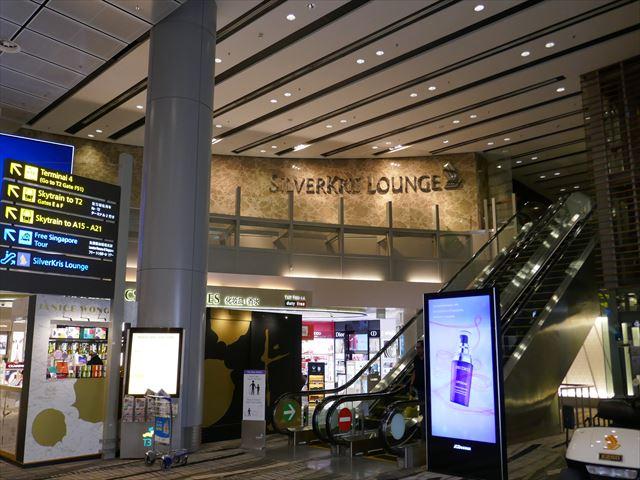 シンガポール空港のシルバークリスラウンジ