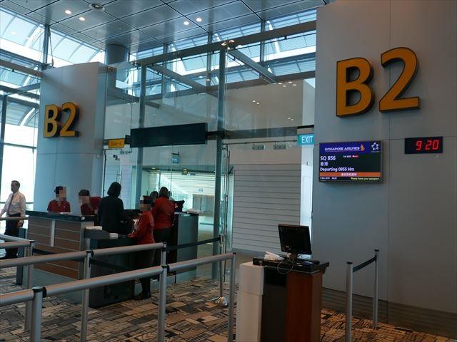 シンガポール空港の出発ゲート