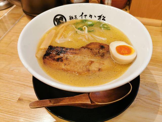 【麺匠 たか松】炙り豚の濃厚味噌ラーメン旨し!