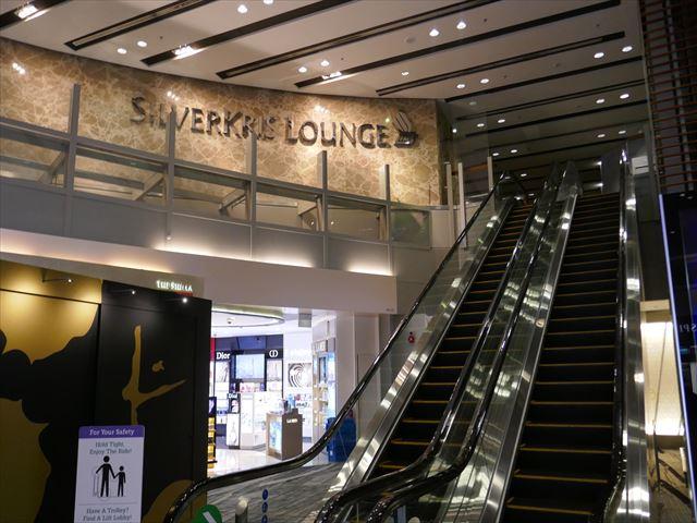 シルバークリスラウンジ シンガポール空港