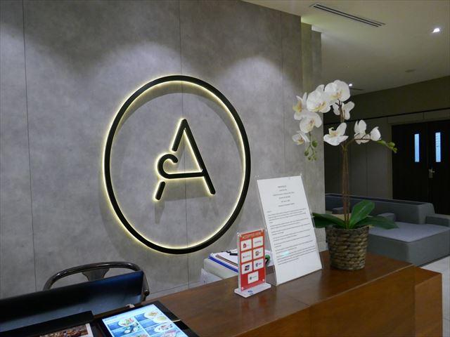 アロエテルinシンガポール空港