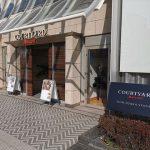 【コートヤードバイマリオット新大阪】デラックスルームの宿泊レビュー