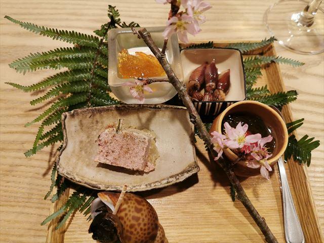 レストラン幹