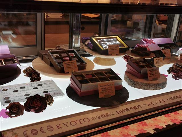 COCO KYOTO 西院店