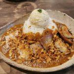 京都・円町で燻製の香り漂う「燻製カレー」を食す!