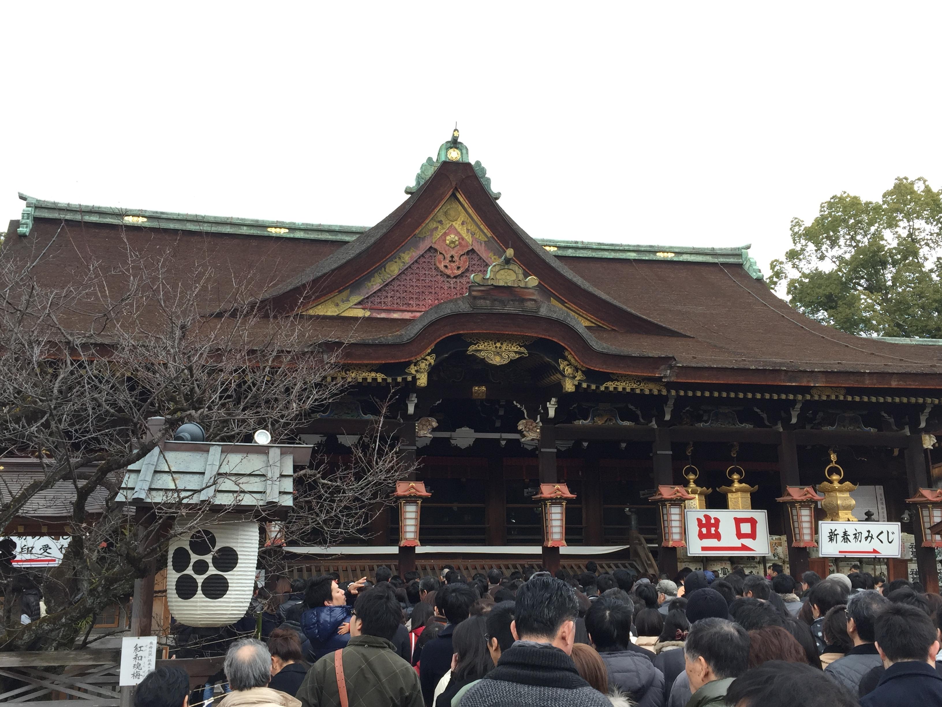 京都の初詣と言えば?