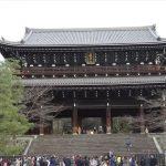 狩野派の豪華な襖絵が飾られた54畳の鶴の間 ~2017京の冬の旅 非公開文化財特別公開~