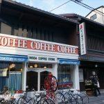 京都の人から愛されるイノダコーヒー本店での優雅な朝食♪