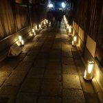 【東山花灯路 2017】ライトアップされた古都の幻想的な風景