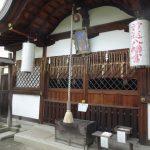 旅立ちの前はここの神社に参拝!【首途八幡宮(かどではちまんぐう)】