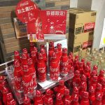 京都限定デザインのオシャレなコカ・コーラ!