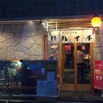 京都で気軽に揚げたて天ぷらを!【天ぷらバル ハルイチ】