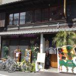 京町家のハワイアンカフェ「Fukumimi」はパンケーキだけじゃなくランチもおすすめ!