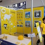 旅行好きにはたまらないイベント「関空旅博」に行ってきました!