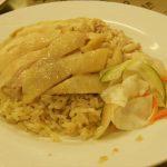 チキンライスを食わずしてシンガポールに来たと思うな!