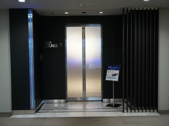 関西国際空港 ANAラウンジのご紹介