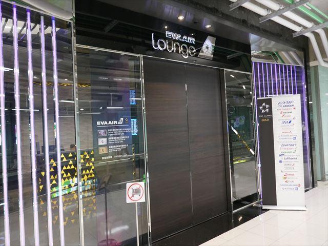 バンコク国際空港のエバー航空ラウンジはスタイリッシュだった!