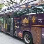 シンガポール乗り継ぎで参加できる無料の市内観光ツアーは超絶お得!!