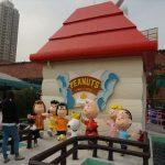 香港にはこんな場所もある!無料で遊べる「スヌーピーワールド」