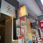 【60WESTホテル宿泊記】お手頃価格なのに部屋が広い香港のホテル