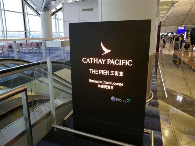 【香港】極上のキャセイパシフィック航空ラウンジ「ザ・ピア(THE PIER)」