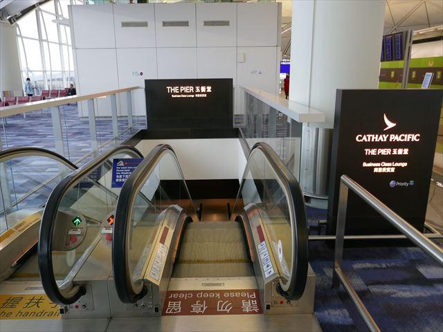 香港国際空港 ラウンジ「ザ・ピア」