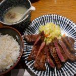 【伊之助】京都駅ビルで株主優待券を使って牛タンを食べてきた!