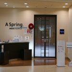 函館空港に唯一あるラウンジ「A SPRING」のご紹介