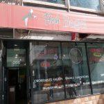 【サンフランシスコ】種類豊富なベーグルが並ぶお店「ポッシュベーグル」で朝食♪